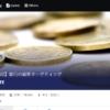 SIGNATE 銀行の顧客ターゲティング 1位 2020/03/01 現在
