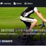 レンタル自転車利用予測